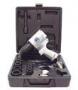 Гайковерт пневматический ST-5549AK (комплект с набором ударных головок 17 пр.)