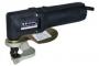 Ножницы ручные электрические НРЭН-520-2,8 (ножевые)
