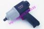 Гайковерт пневматический усиленный, с композитным корпусом 1/2DR 865Hm