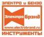 BOSCH СИНИЙ Дрель акк.BOSCH GCO  14.4-1